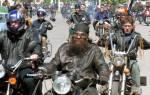 Как байкеры называют свои мотоциклы