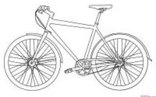 Как нарисовать велосипед скоростной