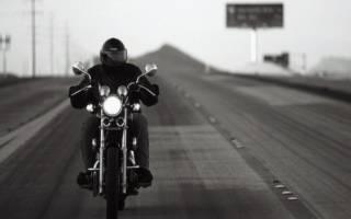 Мотоцикл что нужно