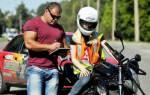 Как сделать права на мотоцикл