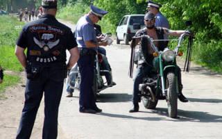 Какие документы нужно возить с собой на мотоцикле