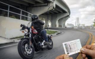 Как сдавать права на мотоцикл
