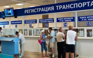 Как поставить на учет мотоцикл без документов в россии