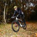 Как называется спуск на велосипеде с горы